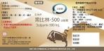 索比林-500注射劑