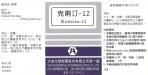 克痢汀-12
